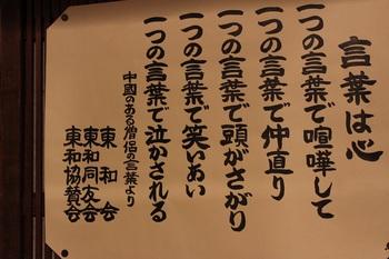 IMG_0402.JPG