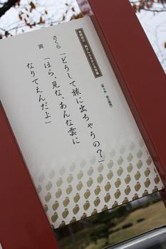 IMG_0405.JPG